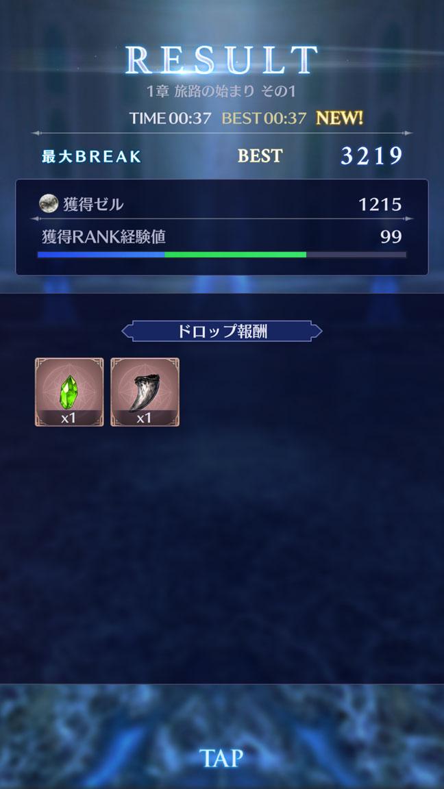 Screenshot_20200205-064057
