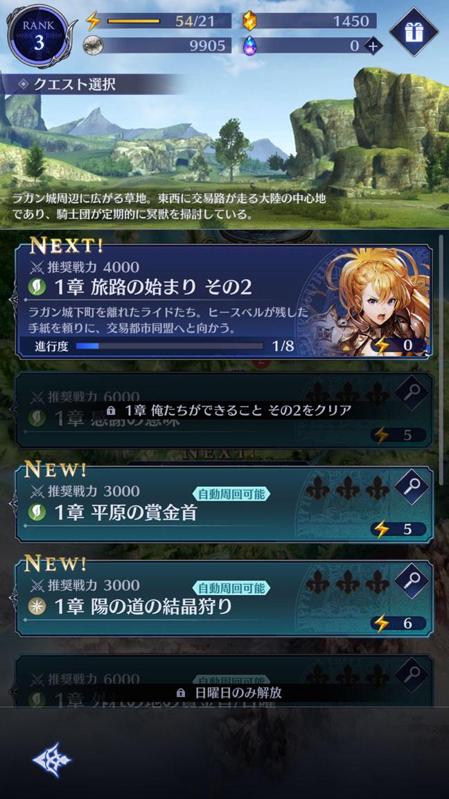 Screenshot_20200205-064127