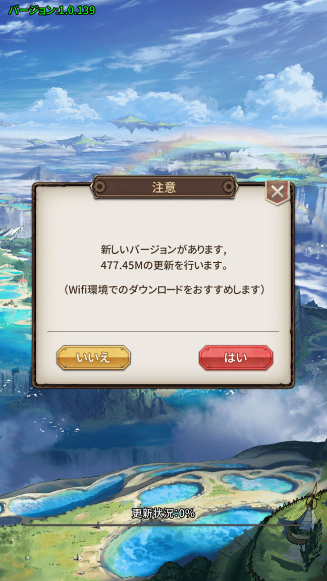 Screenshot_20200215-175420