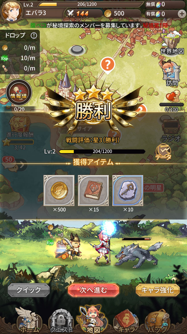Screenshot_20200215-180318