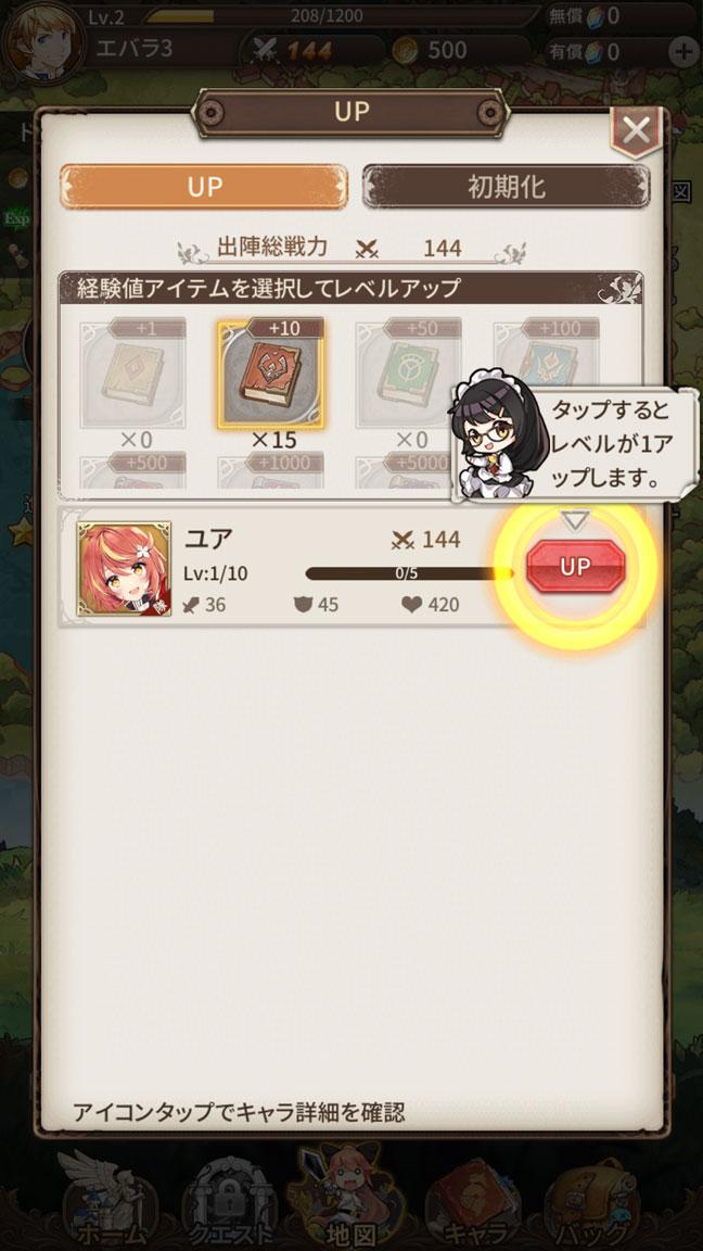 Screenshot_20200215-180330