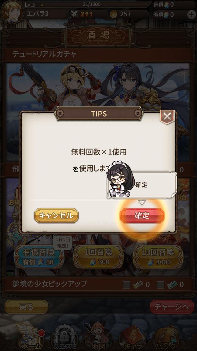 Screenshot_20200215-180449