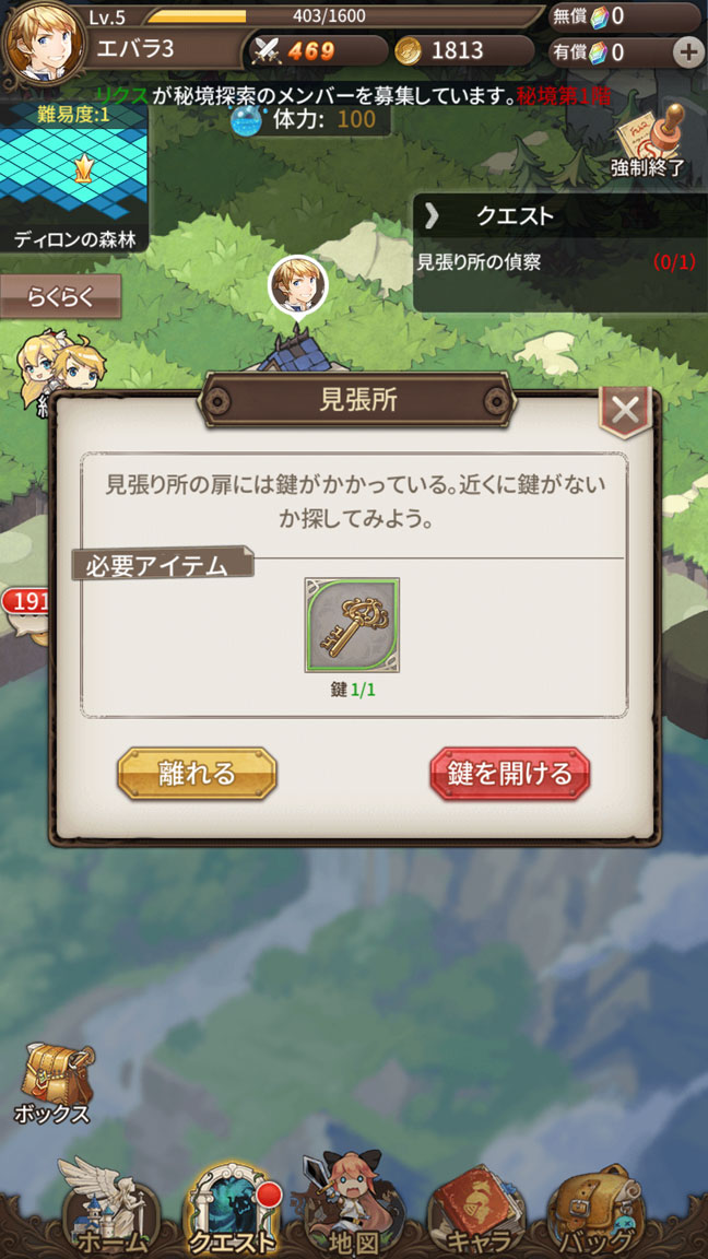 Screenshot_20200215-181007
