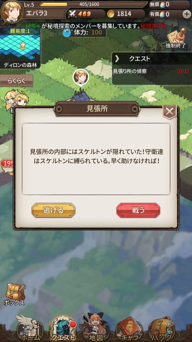 Screenshot_20200215-181014
