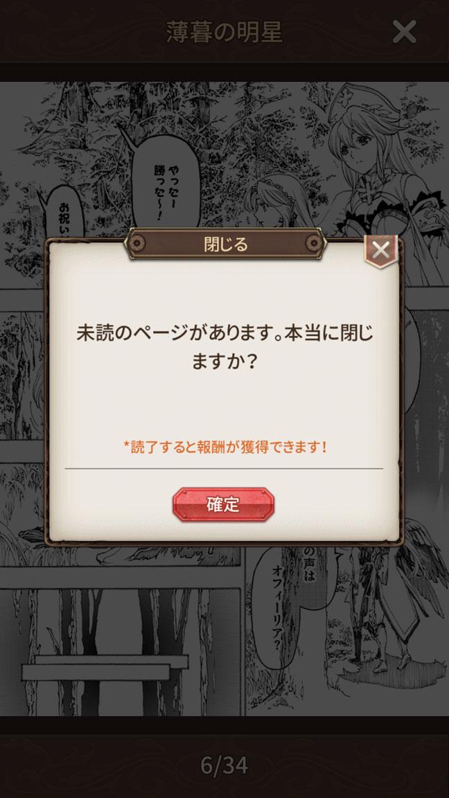 Screenshot_20200215-181434
