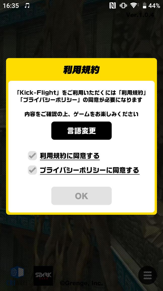Screenshot_20200217-163547