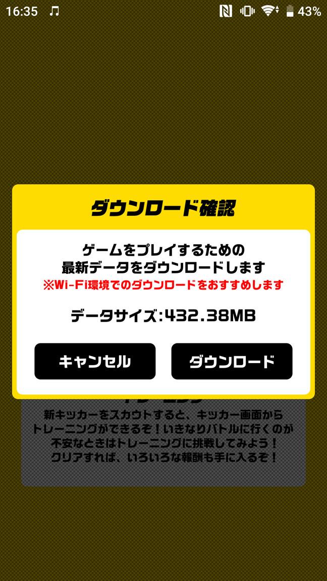 Screenshot_20200217-163559