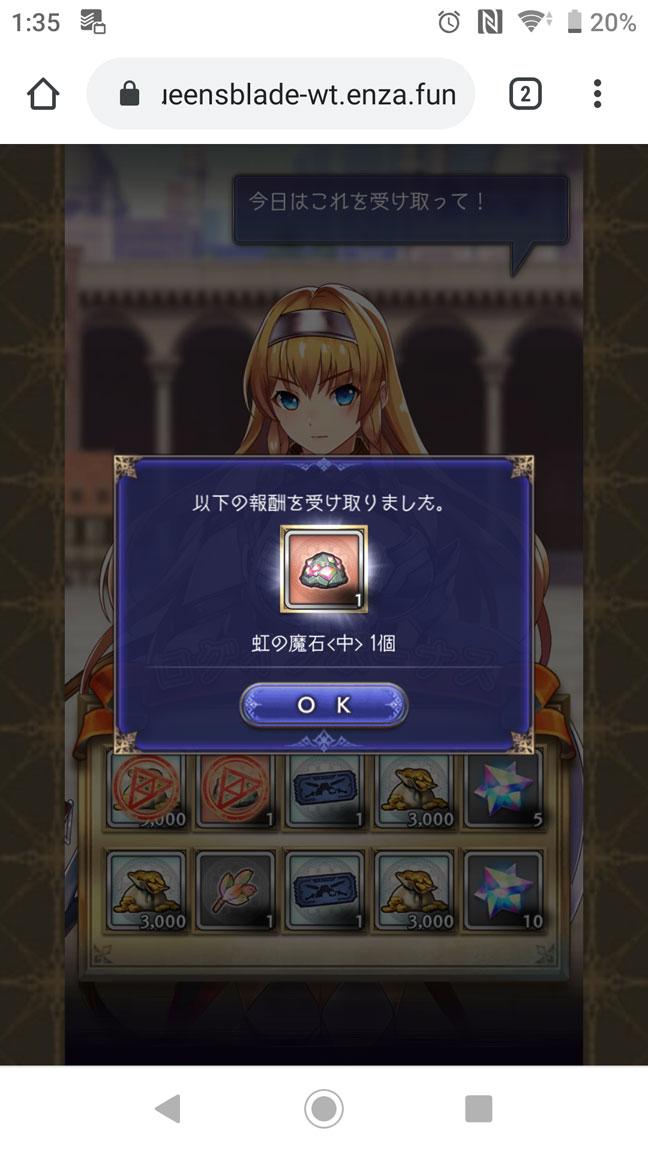 Screenshot_20200223-013537