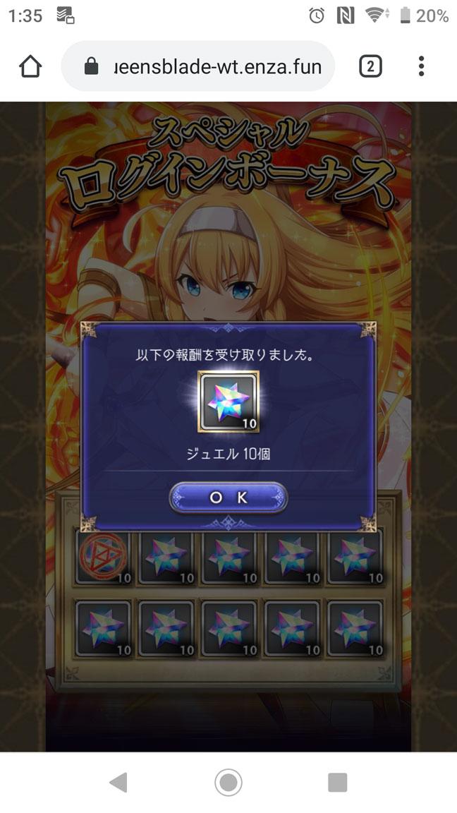 Screenshot_20200223-013543
