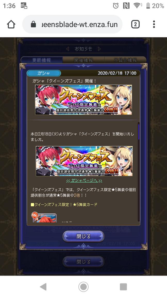 Screenshot_20200223-013604
