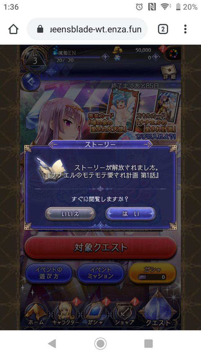 Screenshot_20200223-013638