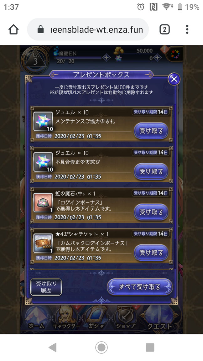 Screenshot_20200223-013724