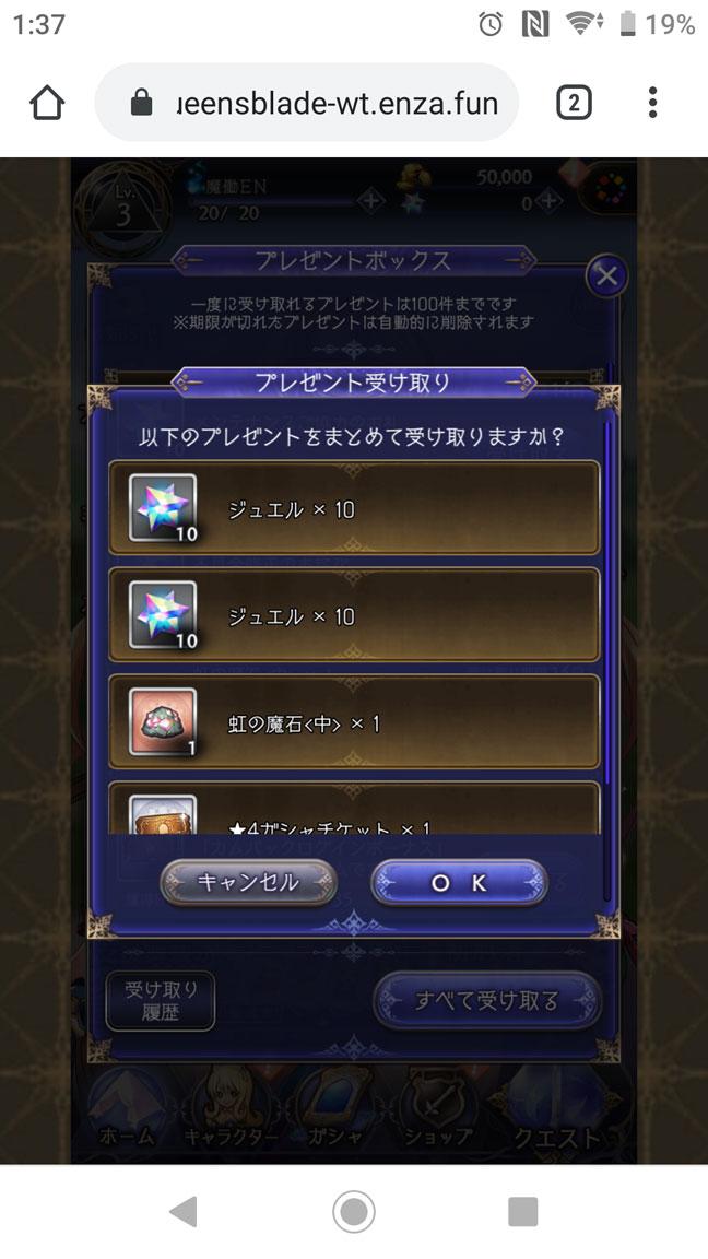 Screenshot_20200223-013727
