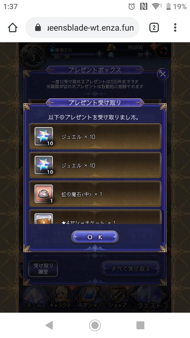 Screenshot_20200223-013733