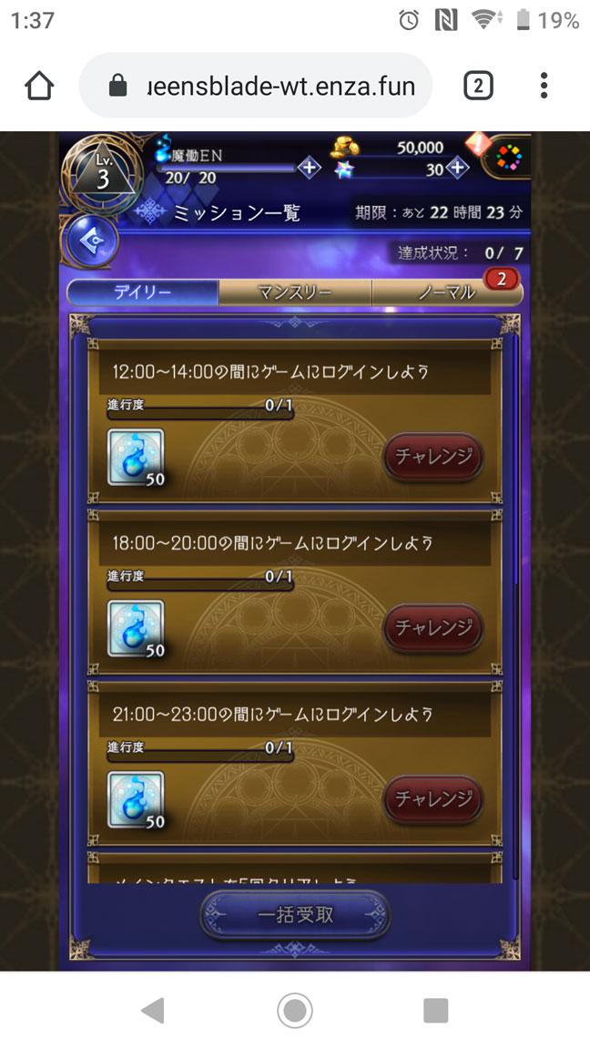 Screenshot_20200223-013739