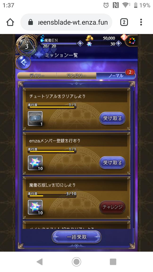 Screenshot_20200223-013744