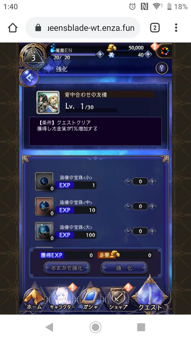 Screenshot_20200223-014013
