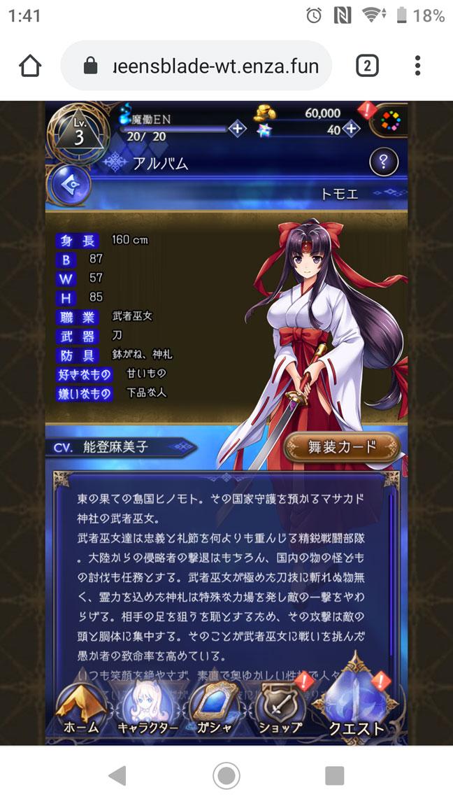 Screenshot_20200223-014127