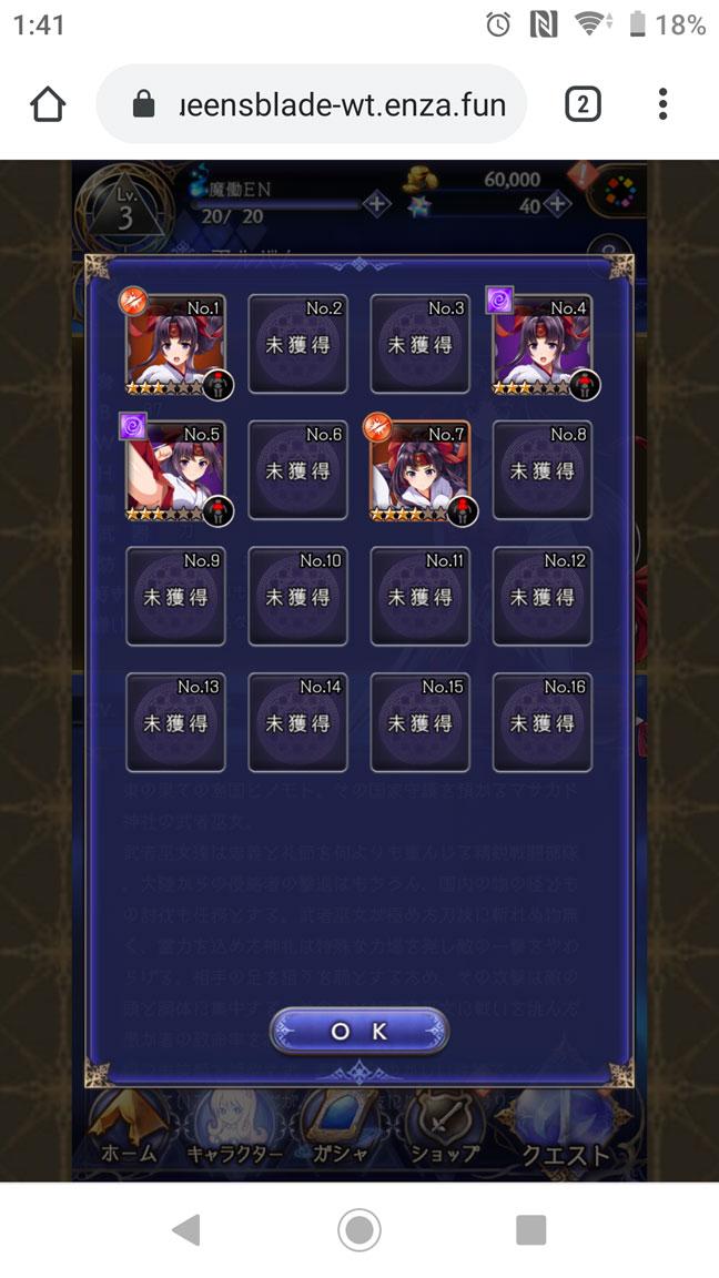 Screenshot_20200223-014132