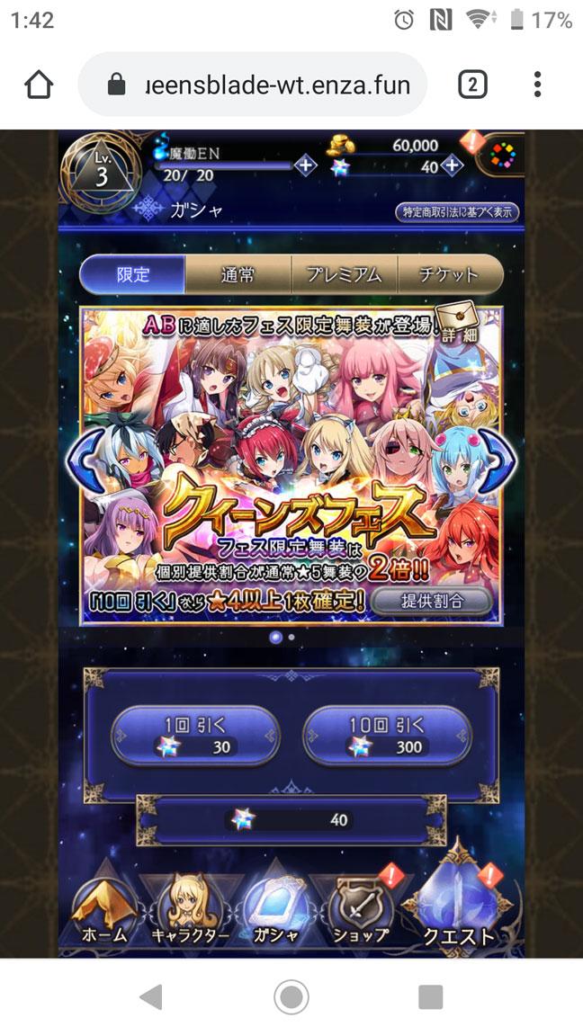 Screenshot_20200223-014202