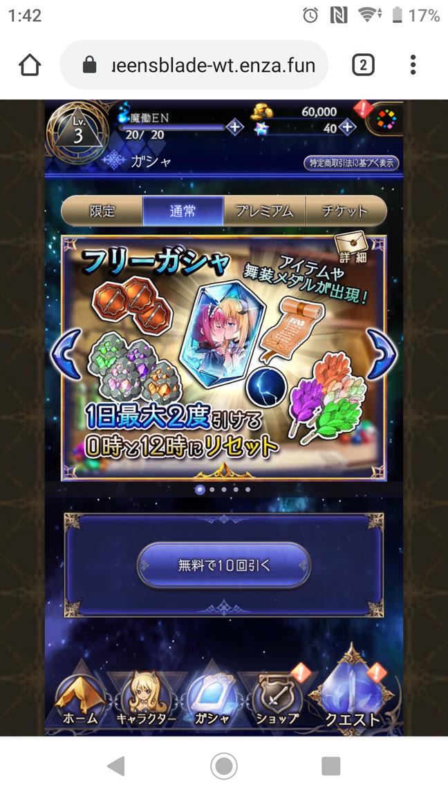 Screenshot_20200223-014213