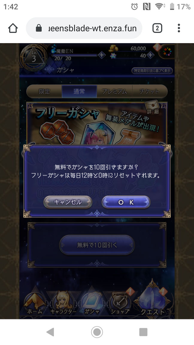 Screenshot_20200223-014216