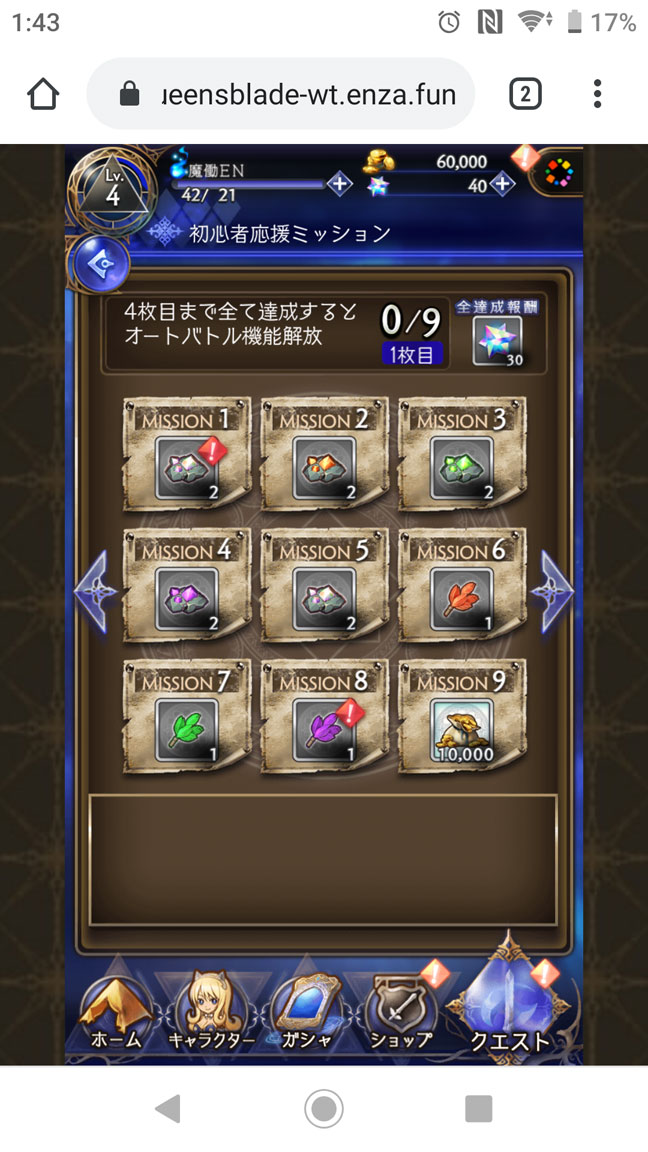 Screenshot_20200223-014308