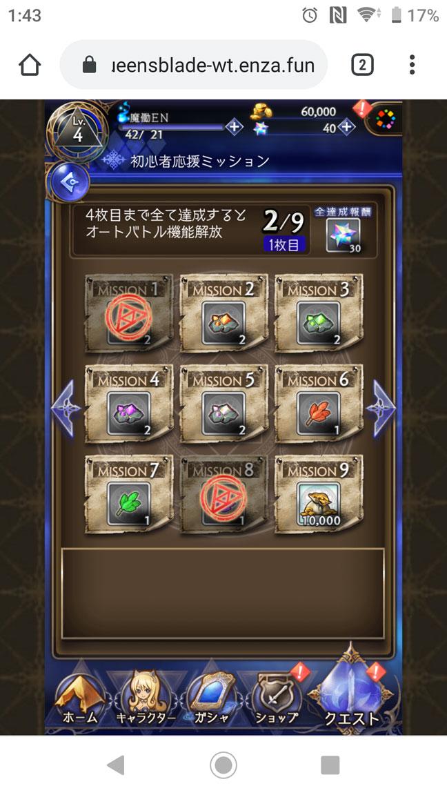 Screenshot_20200223-014312