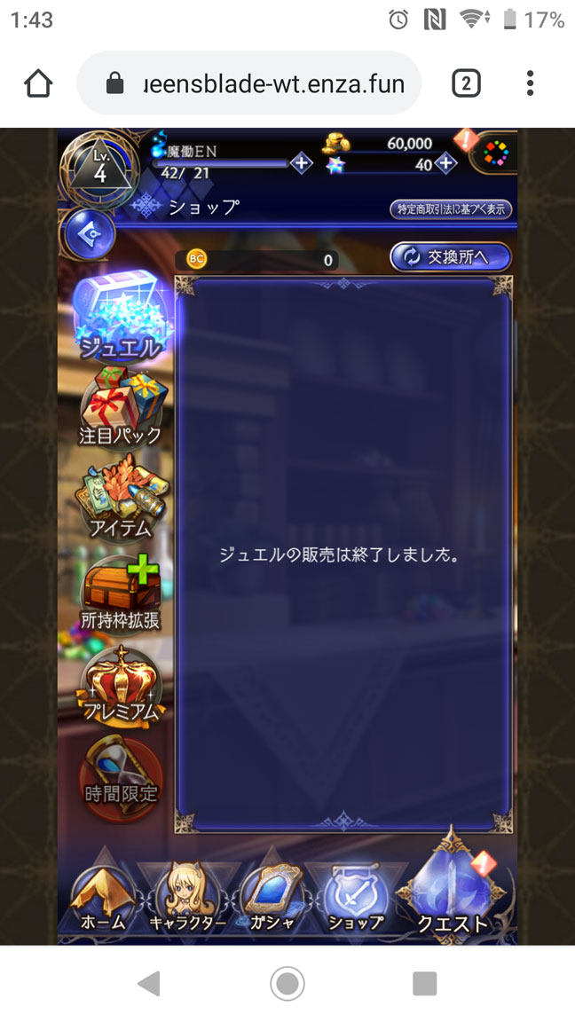 Screenshot_20200223-014320