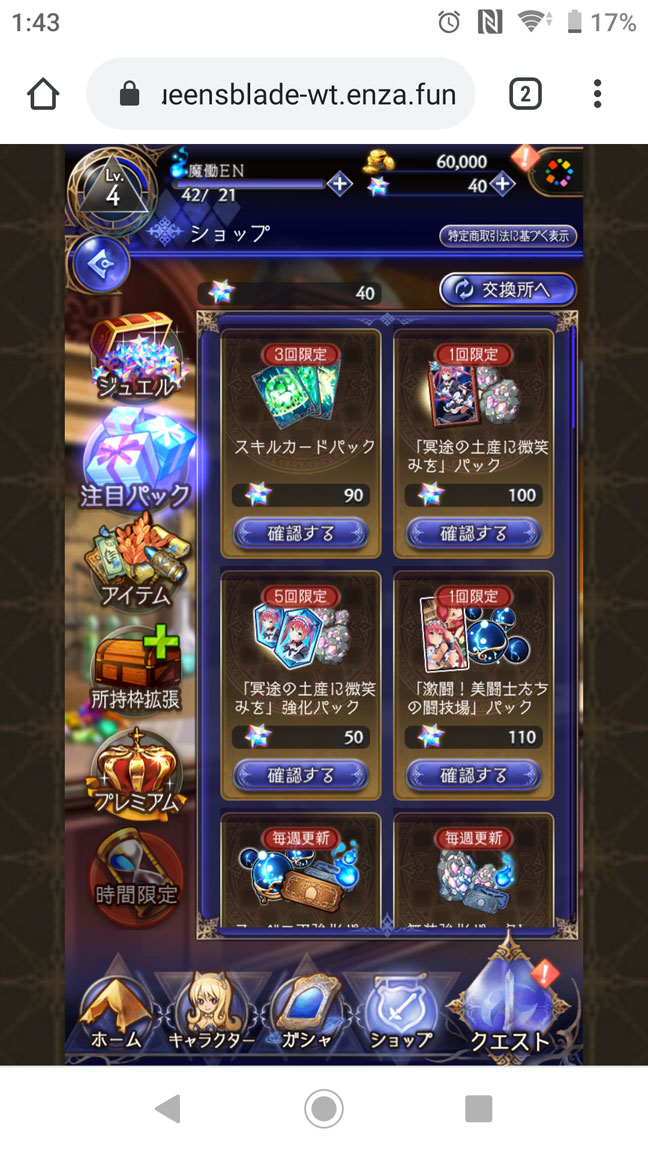 Screenshot_20200223-014324