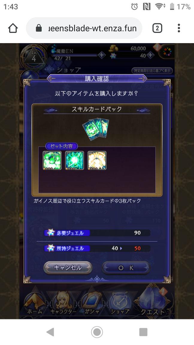 Screenshot_20200223-014328