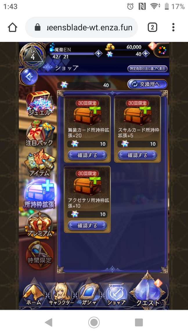 Screenshot_20200223-014338