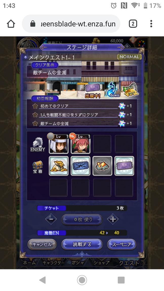 Screenshot_20200223-014353