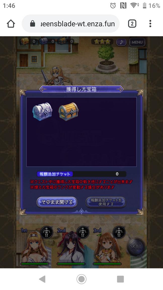 Screenshot_20200223-014614
