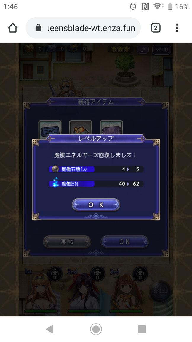 Screenshot_20200223-014627