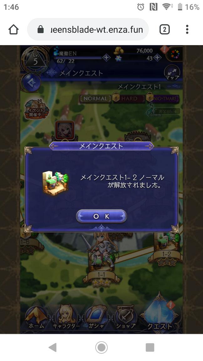 Screenshot_20200223-014635