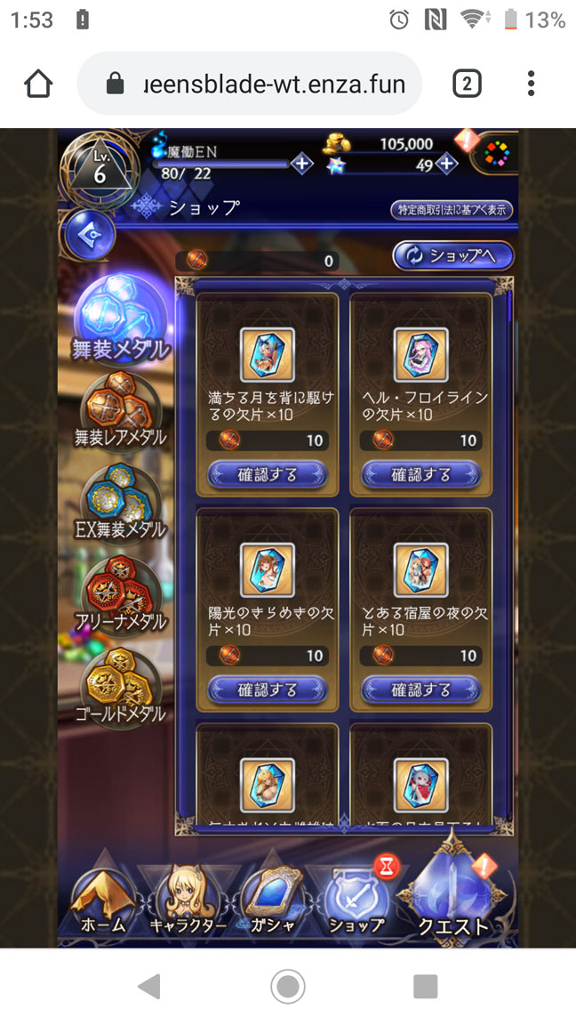 Screenshot_20200223-015324