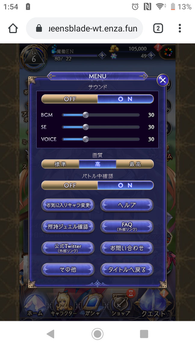 Screenshot_20200223-015428