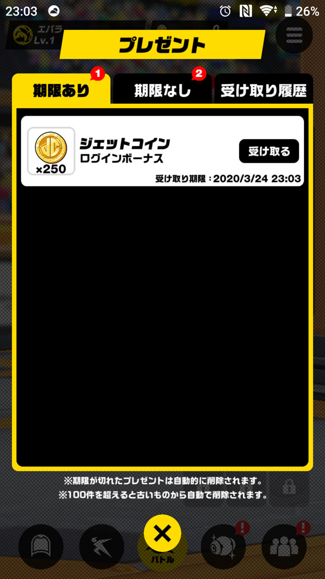 Screenshot_20200223-230354