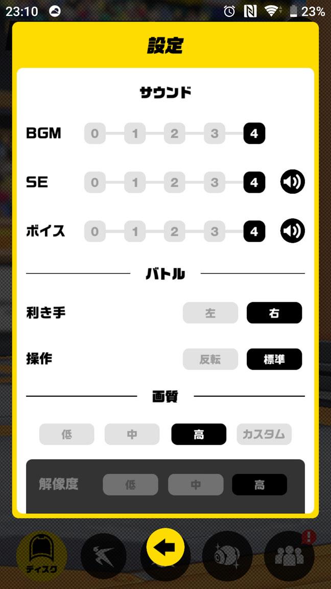 Screenshot_20200223-231032