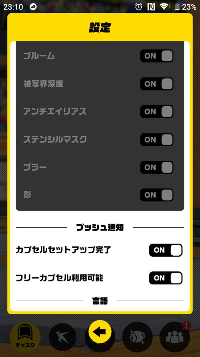 Screenshot_20200223-231039