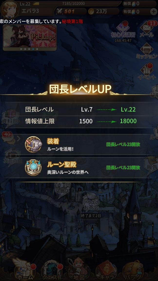 Screenshot_20200223-231417