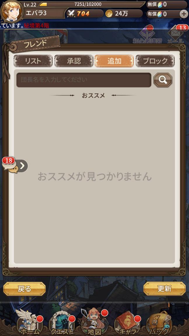 Screenshot_20200223-231738
