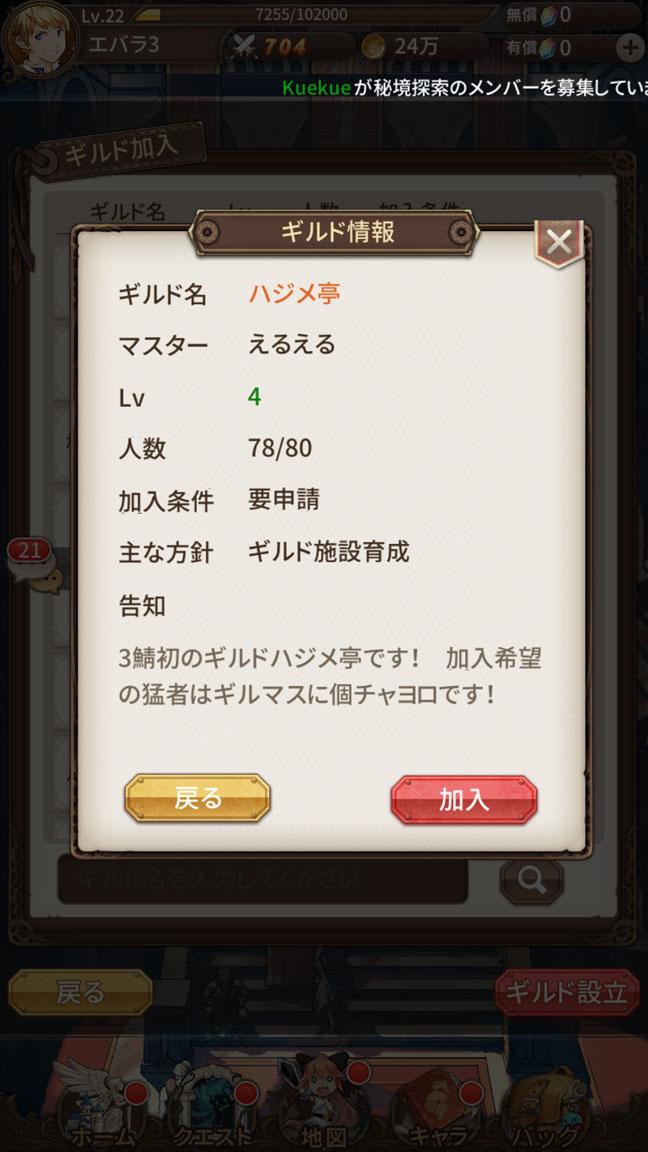 Screenshot_20200223-231748