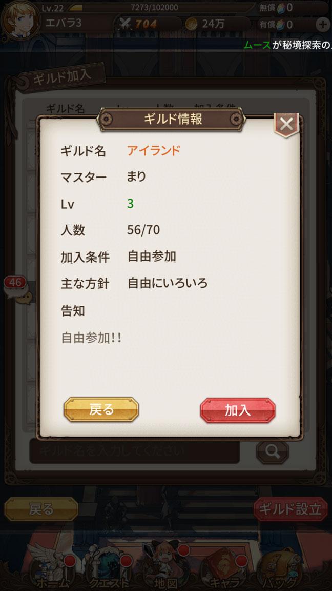 Screenshot_20200223-231843