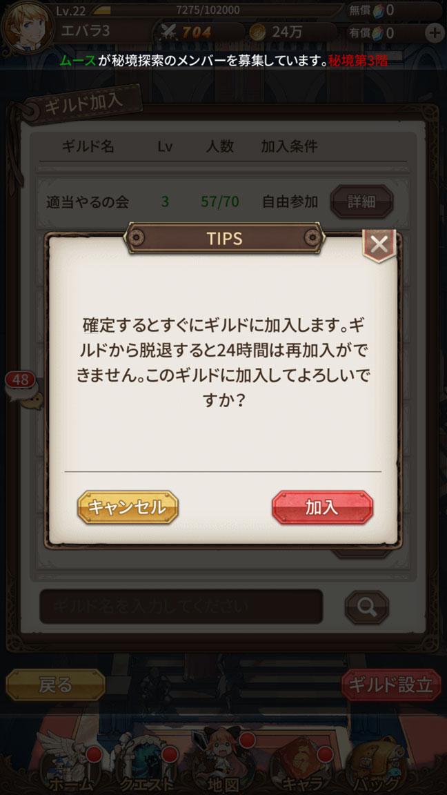 Screenshot_20200223-231847