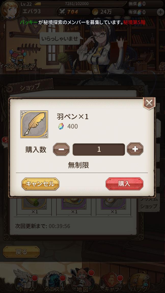Screenshot_20200223-231909