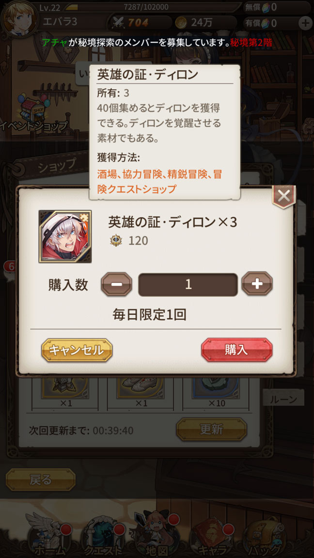 Screenshot_20200223-231924