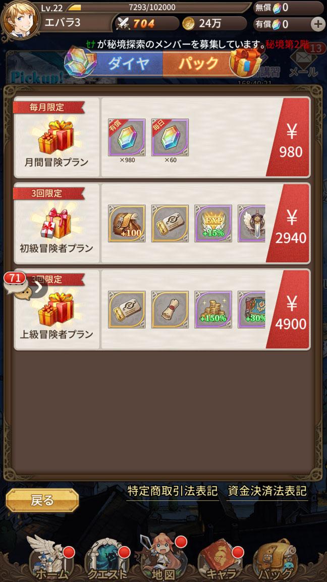 Screenshot_20200223-231944