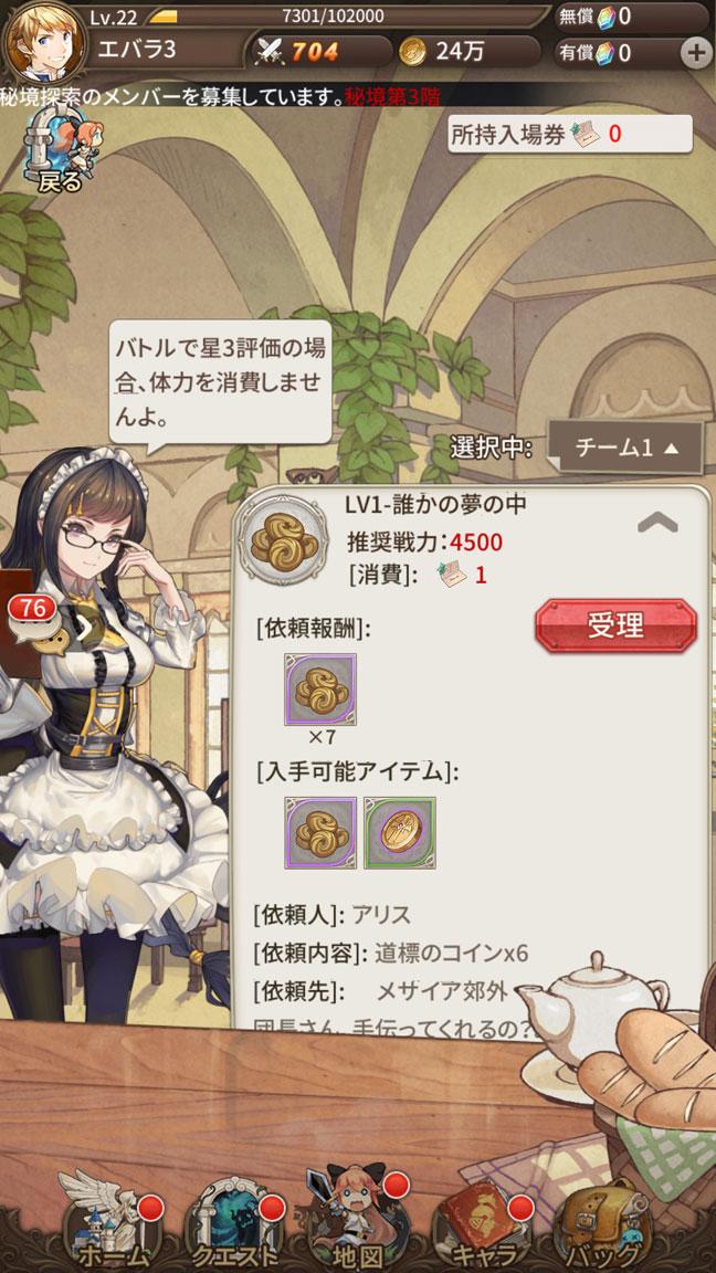 Screenshot_20200223-232008